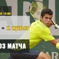 Александр Зверев — Хауме Муньяр: прогноз на теннис. ATP Марокко