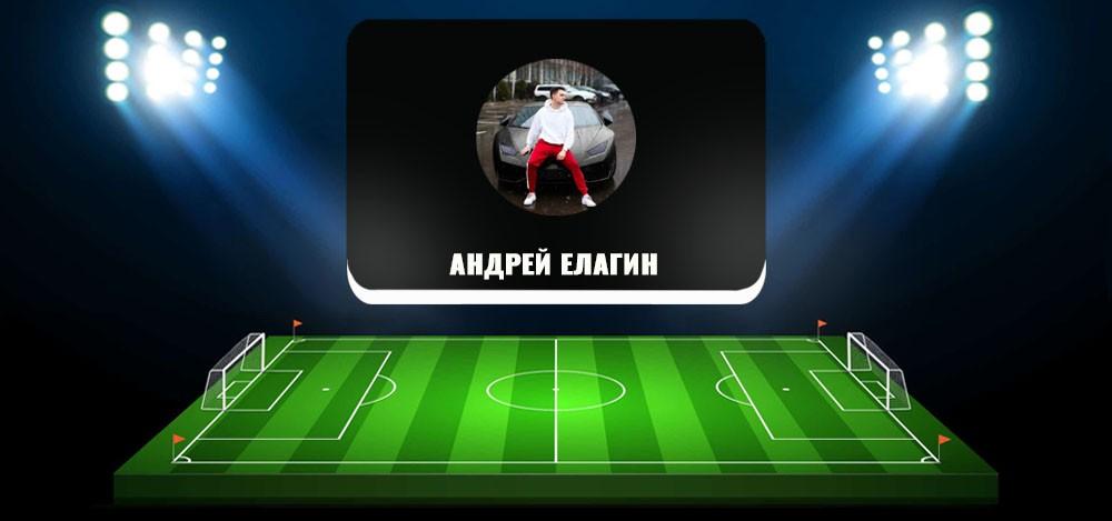 Проект Андрея Елагина: возможно ли взломать онлайн-казино