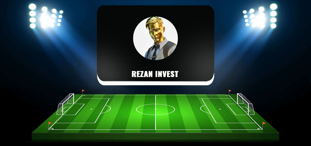 Проект Rezan invest — помощь в сфере инвестиций