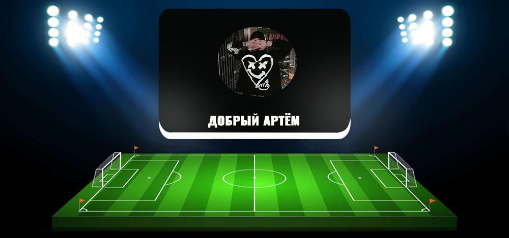 Обзор канала «Леонид Зарабатывает» в «Телеграме» — ex. 21 Очко / Точные карты