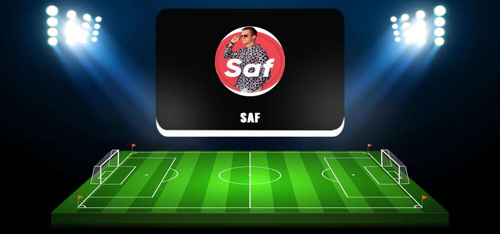 Телеграм-канал Saf Айрата Сафиуллина: отзывы