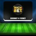 «Fixbet / Договорные матчи» и «Richbet / Точный Счет» — отзывы и описание проекта