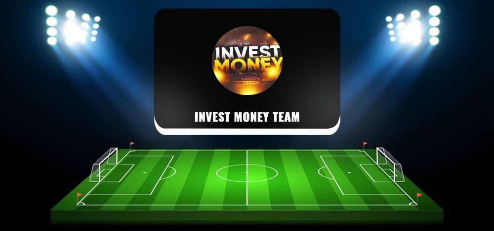 Телеграм-канал Invest MONEY Team: обзор, отзывы