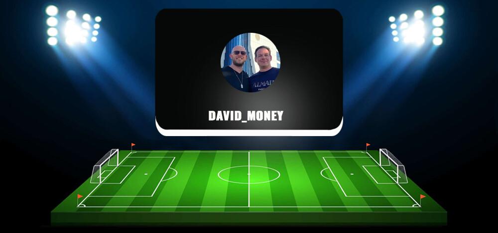 David_Money — отзывы о проекте, обзор и анализ канала в Телеграмм