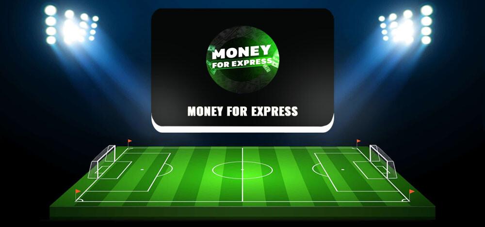 Обзор канала MONEY FOR EXPRESS в Telegram: отзывы