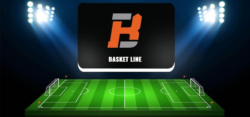 Отзывы о BASKET LINE (Ярослав Романенко)