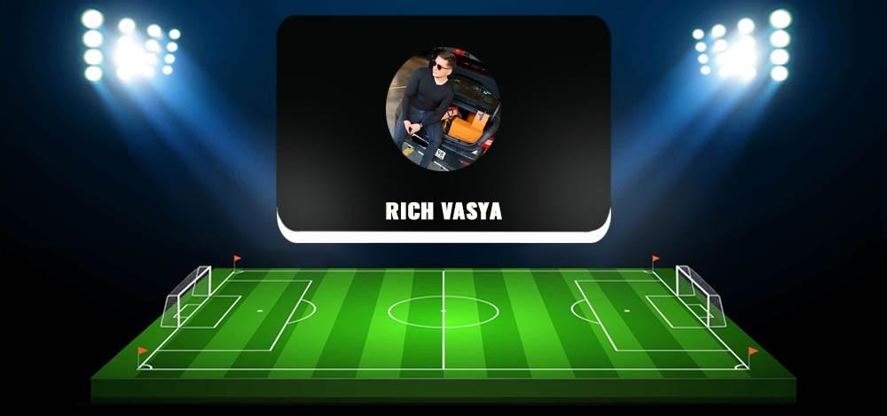Rich Vasya в телеграме от Василия Вагнера — отзывы о каппере