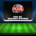 Каппер Андрей Маркин на странице ВК «Feral Bet   Надежные прогнозы»: отзывы