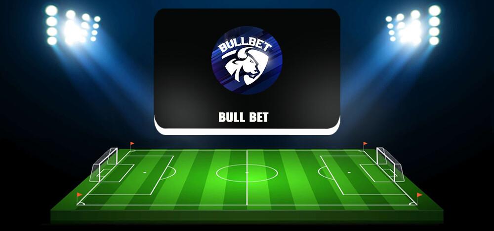 Обзор страницы Bull Bet ВКонтакте — проект Айбека Нурланова о ставках на спорт