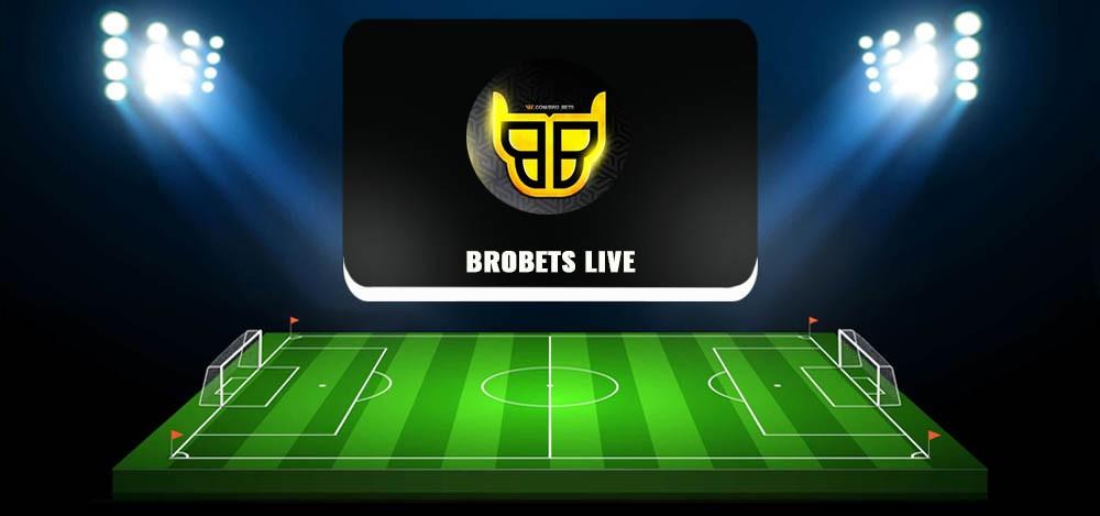 VK Brobets Live — обзор и отзывы о каппере