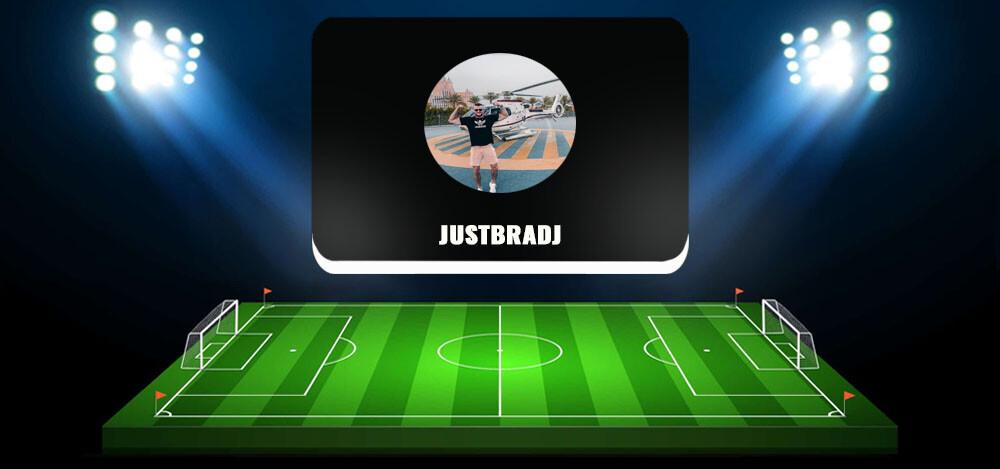 Каппер Багдат Гурбанов (@Justbradj): отзывы о деятельности диджея в сфере спортивной аналитики