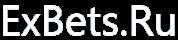 Сайт ExBets.ru с бесплатными прогнозами на спорт: отзывы