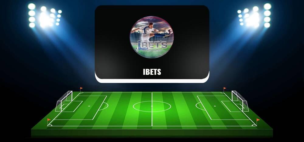 Телеграм-канал iBets: бесплатные прогнозы, обзор, отзывы