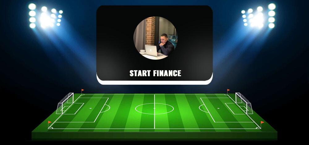 Телеграм-канал «Старт Финанс»: отзывы о ставках на спорт