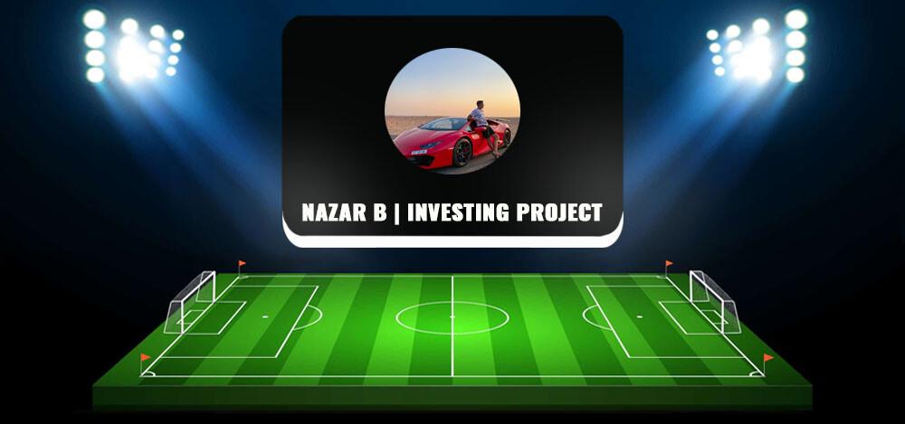 Телеграм-канал «NAZAR B   INVESTING PROJECT»: отзывы