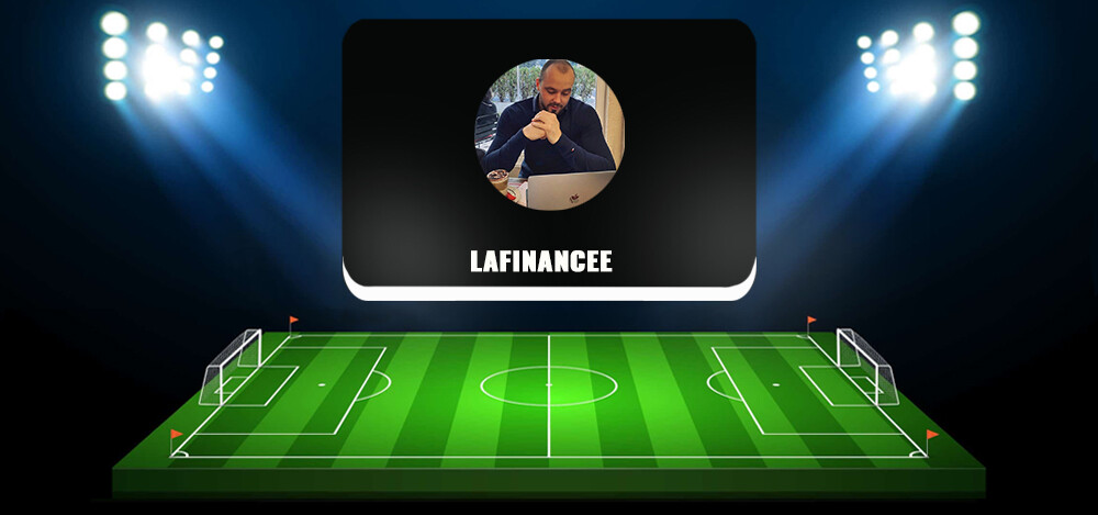 Обзор аккаунта lafinancee в «Инстаграме», проекта Андрея Коваленко. Отзывы о раскрутке