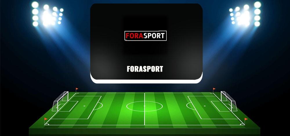 FORASPORT (телеграм) — обзор и отзывы о каппере