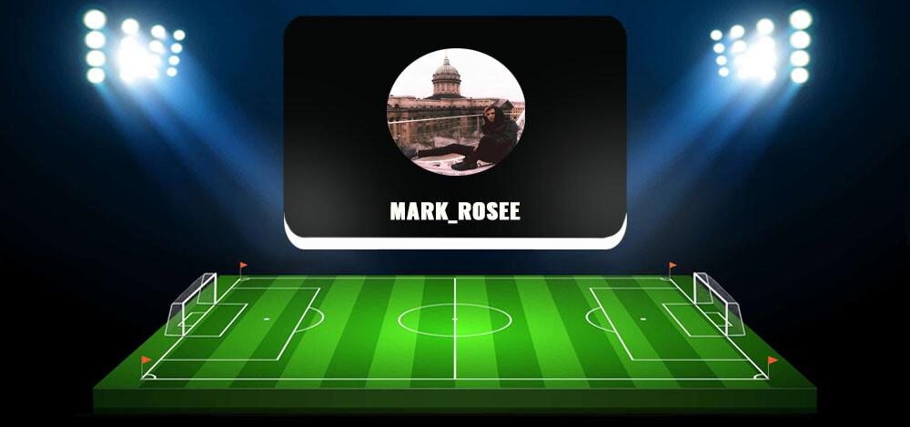 Предприниматель по ником mark_rosee в «Инстаграм»: отзывы