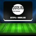 Обзор сайта odds ru — отзывы, информация о прогнозах