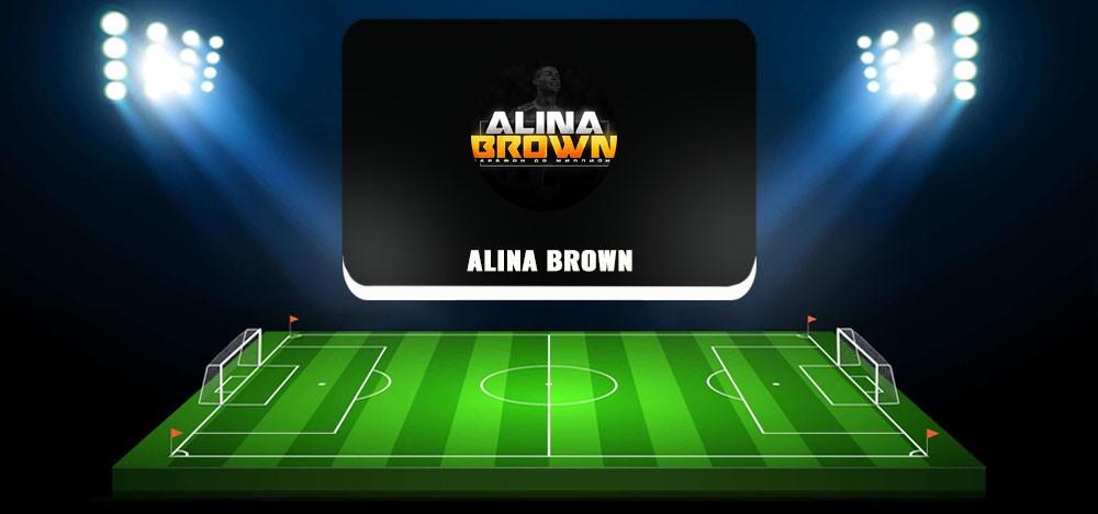 ALina Brown (White Bet) в телеграме — обзор и отзывы