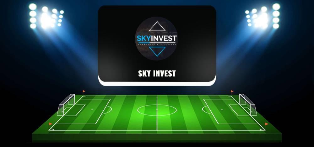 Sky Invest: новый инвестиционный проект в Телеграм, обзор и отзывы