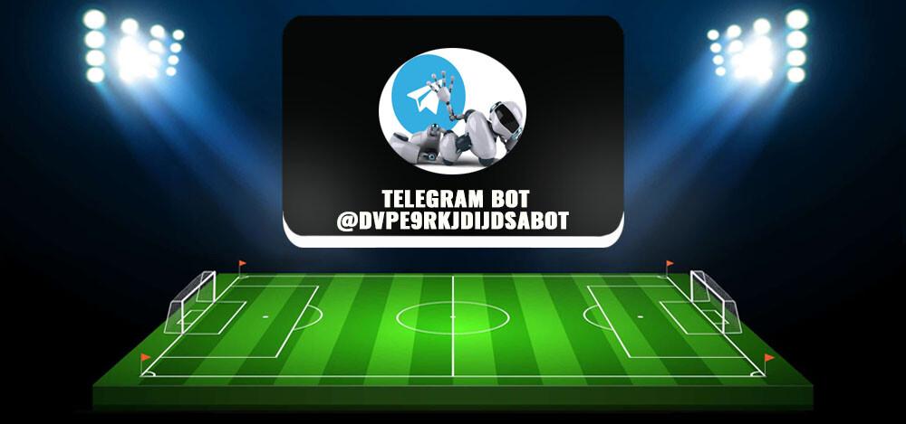 Заработок на размещении рекламы – Telegram bot dvpe9rkjdijdsabot: отзывы
