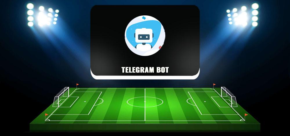 Telegram bot на Python: отзывы