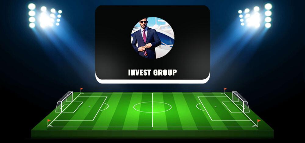 Bankroll Boss (Егорочкин Сергей Викторович) и Invest Group (Дмитрий Работаю)  — отзывы о проекте, обзор и анализ канала в Телеграмм