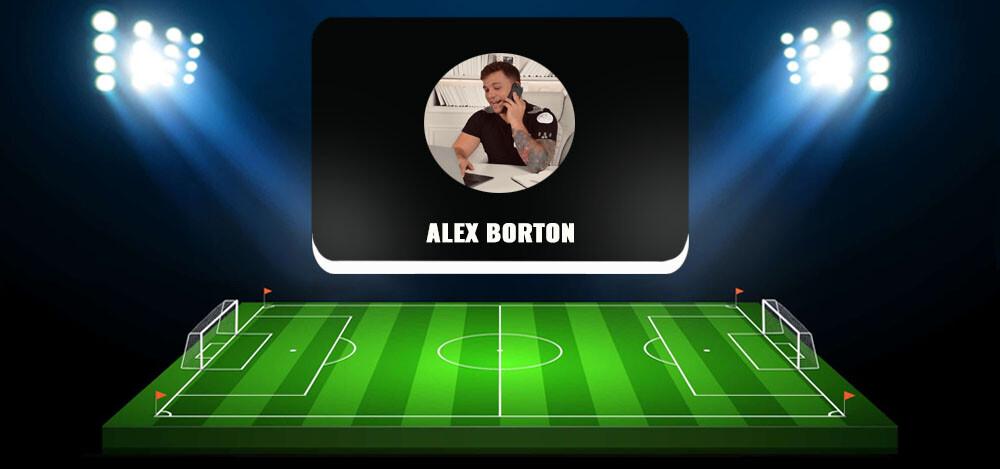 Обзор канала ALEX BORTON в Telegram — проект Алекса Бортона