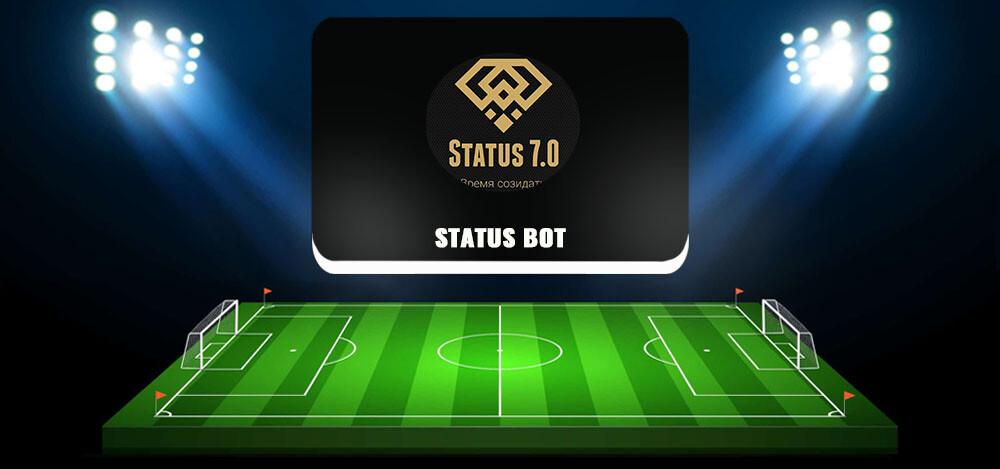 Обзор телеграм-бота Status bot 7.0, отзывы клиентов и статистика проекта «Статус Бот»