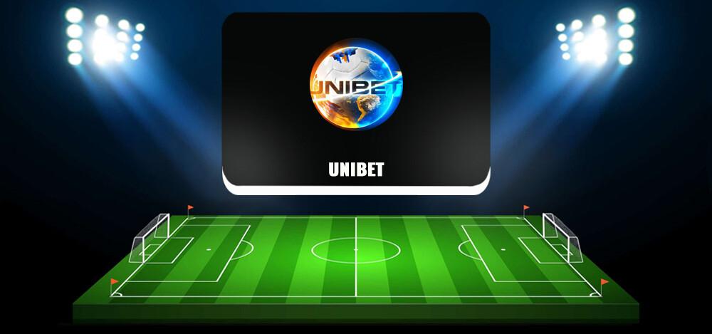 «UniBet | Прогнозы на спорт»: обзор телеграм-канала, отзывы