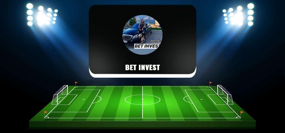 Раскрутка счета в телеграм-канале Bet Invest: отзывы