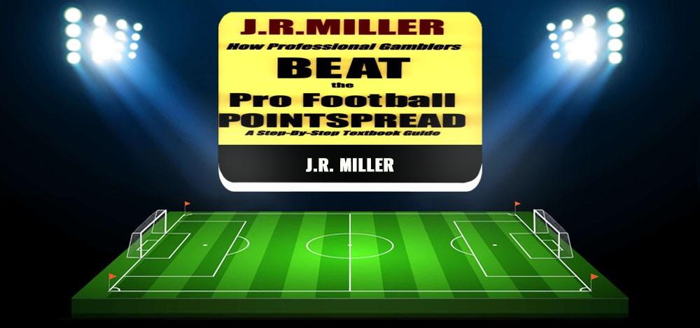 Стратегия Дж. Р. Миллера: особенности и использование