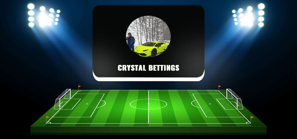 Телеграм-ресурс DMITRY MONEY (Crystal Bettings): отзывы