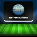 Телеграм-канал «Контрольный матч» Гарика Григоряна: отзывы