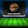 Телеграм-канал Dasha Andreevna — инвестиции в спорт: отзывы