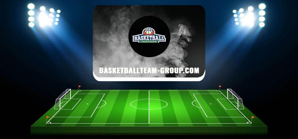 Basketballteam group — обзор и отзывы о каппере