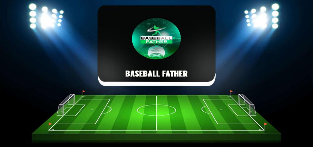 Телеграм-канал BASEBALL FATHER (Давид Елизаров): отзывы