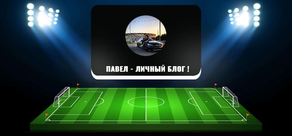 Телеграм-канал «Заработок с Андреем» — прибыль при минимальных вложениях