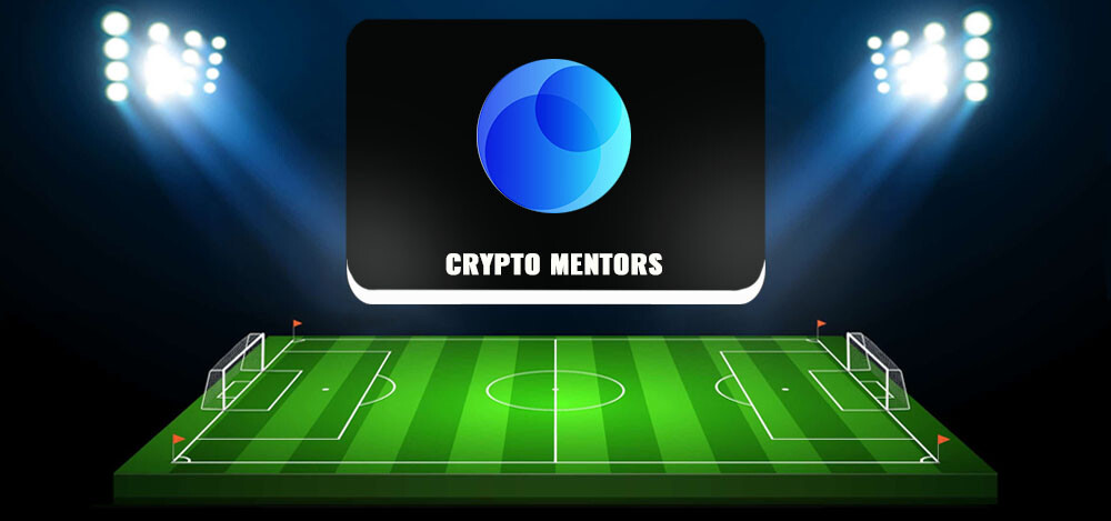 Телеграм-канал Crypto Mentors — работа с торговыми сигналами. Отзывы о проекте