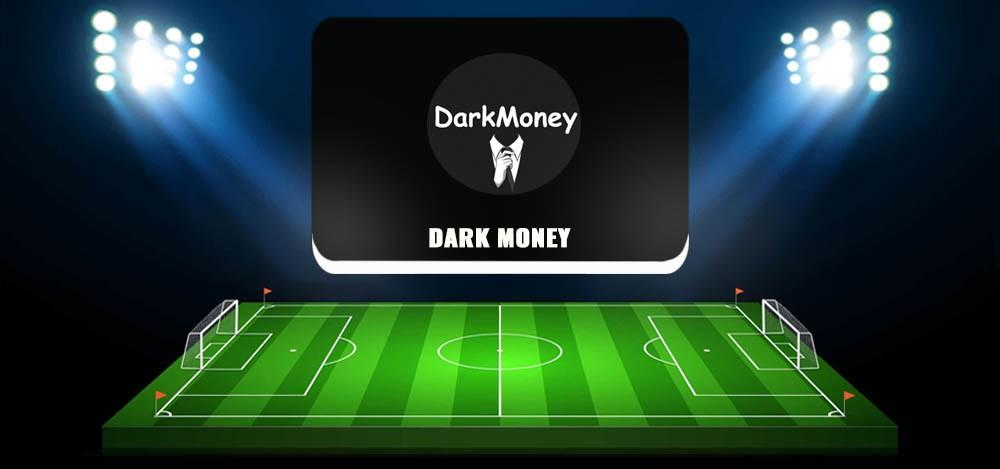 VK и Telegram Dark Money — обзор и отзывы о каппере