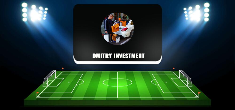 Обзор телеграм-канала Dmitry Investment об инвестициях — отзывы о @dmytryin