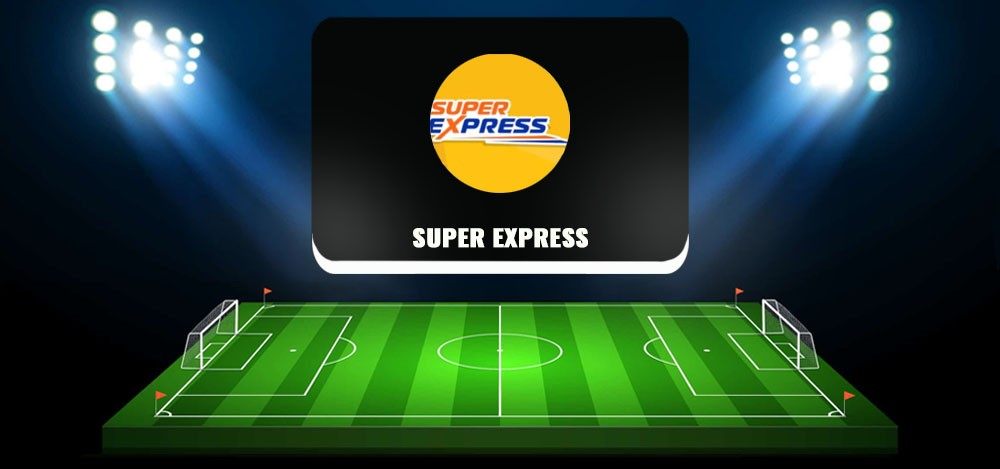 Каппер Марк Альвер Super Express: отзывы