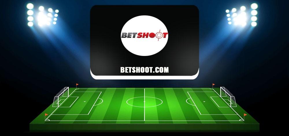 Обзор проекта Betshoot com: отзывы