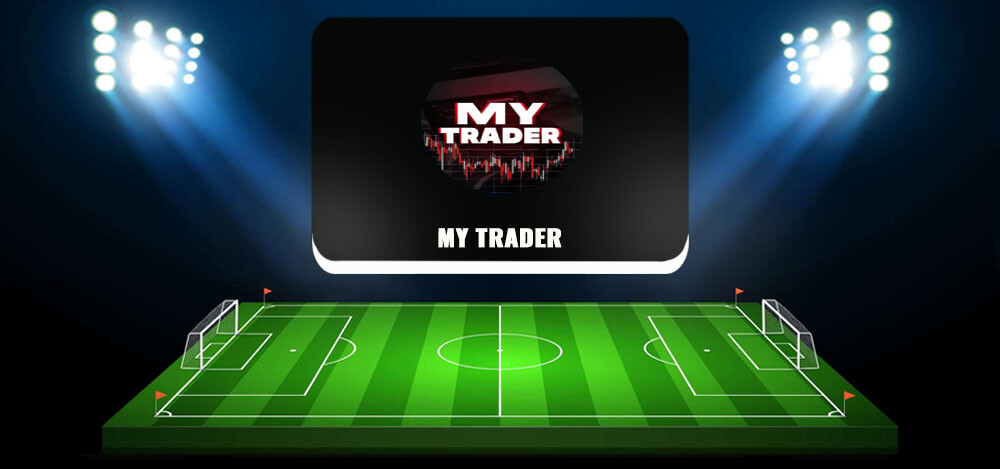 Авторский блог в Telegram — My Trader: отзывы