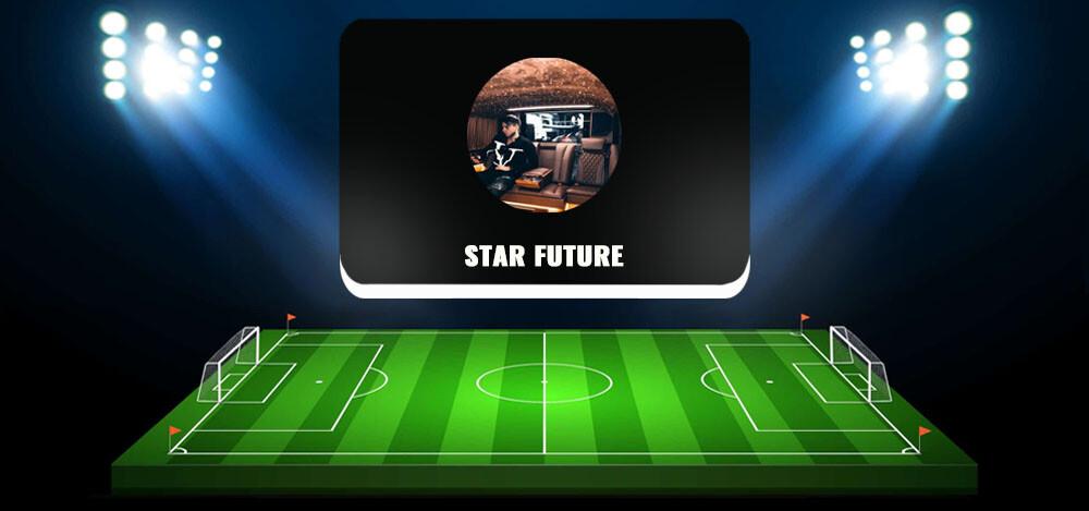 Телеграм-канал по приумножению депозита Start Future: отзывы