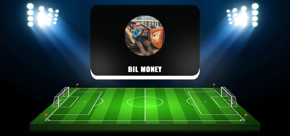 Платные прогнозы на спорт от Эдварда Била — реальность или обман