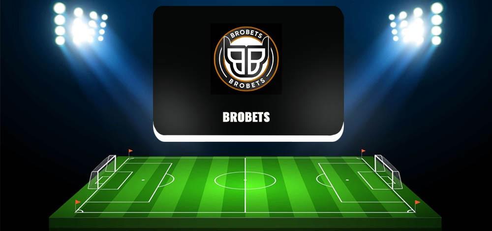 Отзывы о Brobets (Аян Маратов)