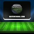 Инсайдерский сайт — matchesgoal.com: отзывы