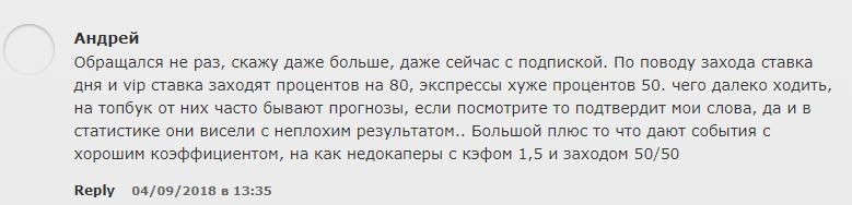 Отзывы о apebet.ru